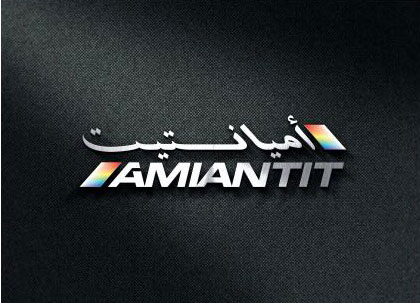 Amiantit Saudi Arabia - Digiant Media